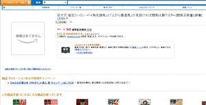 Amazon_2