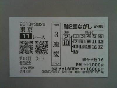 Takanaka2