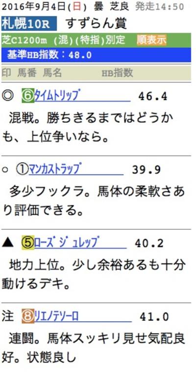 10r__2