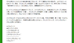 Photo_64
