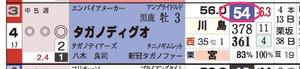 Member_kubovsakagi_com_hbresults__8
