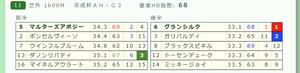 Photo_33