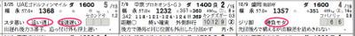 Member_kubovsakagi_com_hbcomment_16