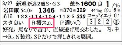 Member_kubovsakagi_com_hbcomment__9