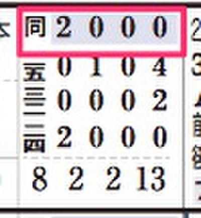 Member_kubovsakagi_com_member_hyb_9