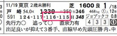 Member_kubovsakagi_com_hbcomment_11