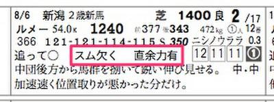 Member_kubovsakagi_com_hbcomment_17