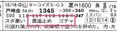 Member_kubovsakagi_com_hbcomment__6