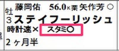 Member_kubovsakagi_com_hbcomment__3