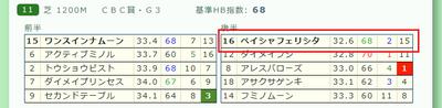 Photo_67