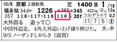 20181102_03907