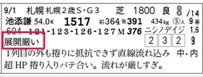 20181102_04639