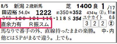 20181102_04916