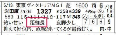 20181102_10543