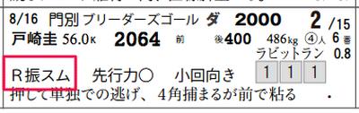 20181102_12043