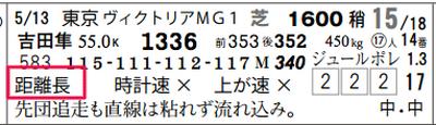 20181102_12439