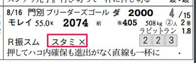 20181102_12647