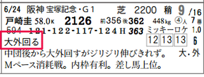 20181102_13017