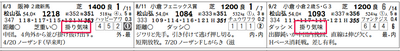 20181102_20025
