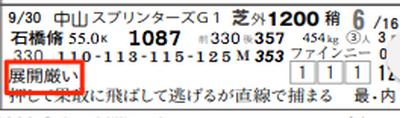 Com08185812__5