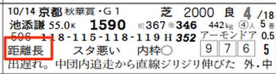 Com08191112__2