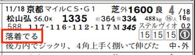 Com08191112__4