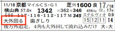 Com08191112__7