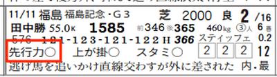 Com08191112__8