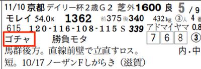 Com08191212_