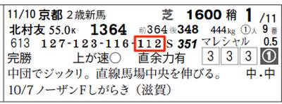 Com08191212__6