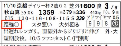 Com08191212__7