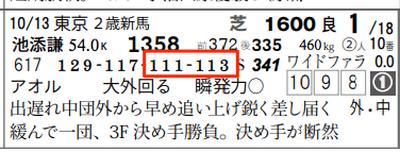Com08191212__9
