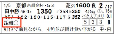 Com10191412_2