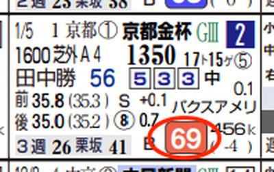 Hc10191411_2