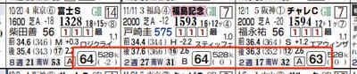 Hc10191411_6